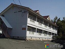 フレンディー平田原B棟[2階]の外観