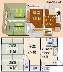 鳴海荘[2号室]の間取り