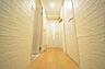 廊下になります。きれいにお使いで雰囲気がよいお部屋です,3LDK,面積61.8m2,価格2,980万円,JR京浜東北・根岸線 川口駅 徒歩4分,埼玉高速鉄道 川口元郷駅 徒歩14分,埼玉県川口市本町4丁目5-8