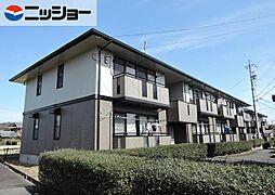 セジュール亀山E棟[2階]の外観