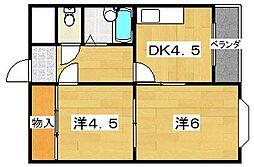 サンヴィアンテ津田[2階]の間取り