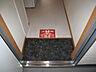 玄関,1K,面積23.18m2,賃料3.6万円,バス くしろバス寿4丁目下車 徒歩2分,,北海道釧路市宝町1-1