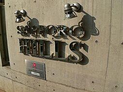 SAPPORO HILLS[2階]の外観