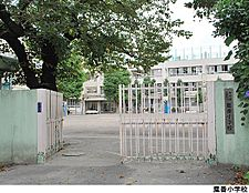 鷹番小学校