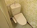 トイレが安心で...