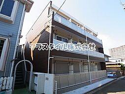 小田急小田原線 相模大野駅 徒歩17分の賃貸マンション