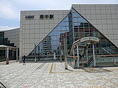 「府中」駅