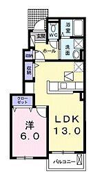 エスポアールT・HII 1階1LDKの間取り