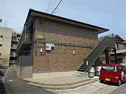 コゥジィー・コート[1階]の外観