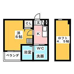 東枇杷島駅 4.8万円