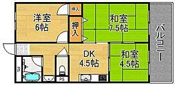 塩田マンション[6階]の間取り
