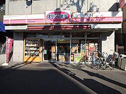 弁当オリジン弁当 川崎追分店まで893m