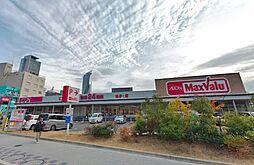 マックスバリュ太閤店450m