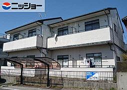 岡崎駅 3.7万円