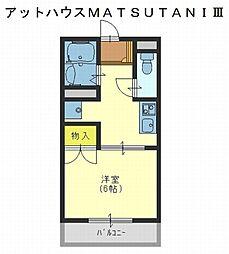 アットハウスMATSUTANI3[1階]の間取り