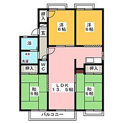 セジュール緑[1階]の間取り