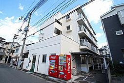 池田マンション[206号室]の外観