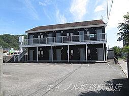兵庫県姫路市砥堀の賃貸アパートの外観