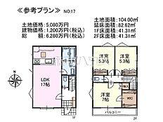 17号地 建物プラン例(間取図) 調布市八雲台1丁目
