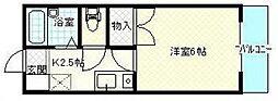 ラコント緑井[2階]の間取り