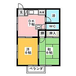 清光コーポ[3階]の間取り