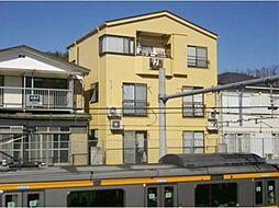 東京都国分寺市西恋ヶ窪1丁目の賃貸アパートの外観