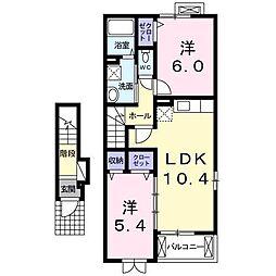 ロータスII[2階]の間取り