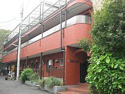 栄和コーポ[3階]の外観