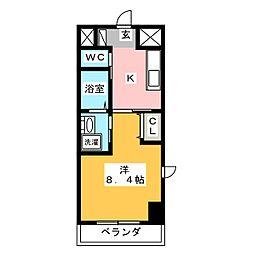 ブルーシャトー[5階]の間取り
