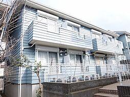 ロワール湘南 B[1階]の外観