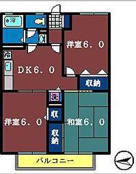 グランドール2[105号室]の間取り