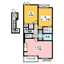 高岡団地 5.8万円