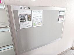兵庫県神戸市灘区日尾町2丁目の賃貸マンションの外観