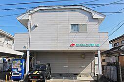 南宮崎駅 1.8万円