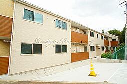 神奈川県横浜市戸塚区矢部町の賃貸アパートの外観