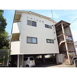 曳馬駅 3.5万円