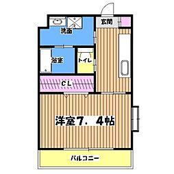 グランフォート[2階]の間取り