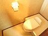 トイレ,2DK,面積41.82m2,賃料2.7万円,バス 旭川電気軌道バス川端3条8丁目下車 徒歩3分,JR石北本線 旭川駅 3.5km,北海道旭川市川端町三条8丁目