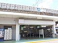 JR西大路駅ま...