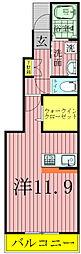 サンリットレジデンス[1階]の間取り