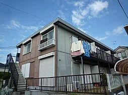 八ヶ崎ハウス[1階]の外観