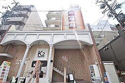 K2スクエア(ケーツー)[4階]の外観