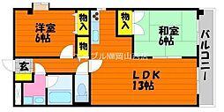 岡山県総社市中央2丁目の賃貸マンションの間取り