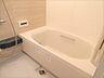 浴室 ,3LDK,面積80.25m2,価格2,950万円,JR高徳線 栗林公園北口駅 徒歩8分,,香川県高松市中央町10番地13