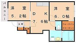 オハナ・ハレ[1階]の間取り