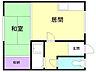 間取り,1DK,面積21.06m2,賃料3.0万円,バス くしろバス鳥取分岐下車 徒歩5分,,北海道釧路市鳥取大通8丁目