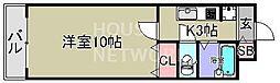 メゾンOKUMURA[303号室号室]の間取り