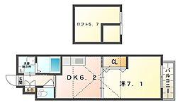 クラール東郷3番館[3階]の間取り
