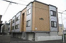 北海道札幌市北区北三十八条西2丁目の賃貸アパートの外観