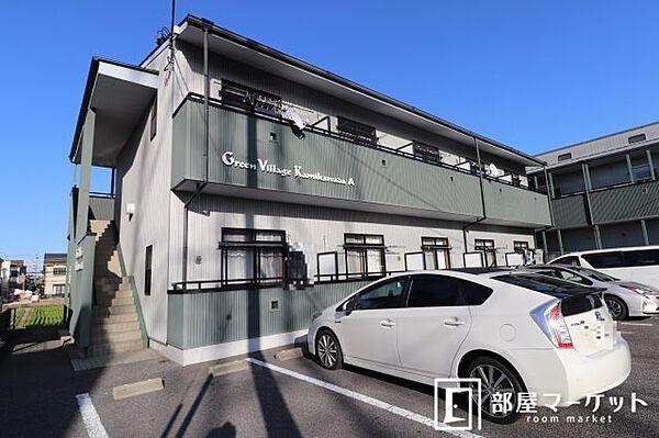 愛知県岡崎市上和田町の賃貸アパートの外観